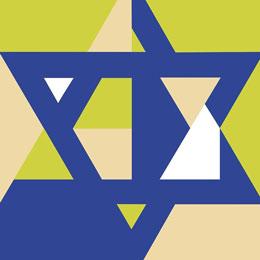 Bild IsraelStückeaktuell 3